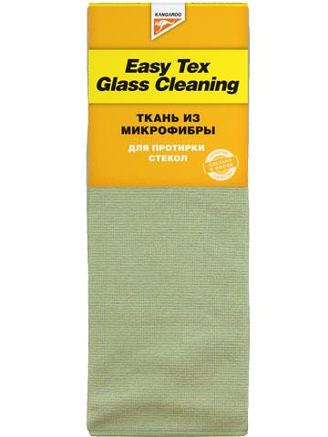 Салфетка для стекол Easy Tex Glass cleaningGC204/30Ткань для протирки стекол из микрофибры поможет вам быстро и с минимальными усилиями очистить стекла от загрязнений. Благодаря своему строению, волокна микрофибры обладают большой площадью поверхности, что позволяет ткани из микрофибры эффективно впитывать воду, поглощать небольшие загрязнения и излишки моющего средства, что позволит быстро очистить стекла вашего автомобиля.
