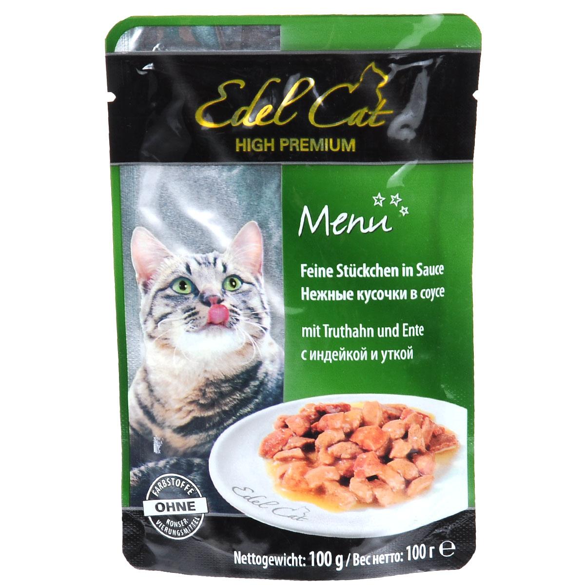 Консервы для кошек Edel Cat, с индейкой и уткой в соусе, 100 г0120710Корм Edel Cat представляет собой чудесные консервы для взрослых кошек. Аппетитные кусочки в соусе обязательно понравятся вашим питомцам.Полнорационный корм Edel Cat - это восхитительное лакомство, которое было разработано с учетом всех особенностей организма взрослых кошек, поэтому продукт рекомендован всем питомцам, достигшим возраста 8 месяцев. В Edel Cat вошли только высококачественные ингредиенты. В качестве основных продуктов питания выступают утка и индейка. Именно эти компоненты обеспечивают непревзойденные вкусовые свойства консервов. Витаминный комплекс, входящий в состав корма, помогает укрепить иммунную систему. Состав: мясо и мясопродукты (5% индейки, 5% утки), злаки, минеральные вещества, инулин (0,1%).Аналитический состав: влажность 82%, протеин - 8,5%,жир - 4,5%, зола - 2%, клетчатка - 0,3%.Пищевые добавки на кг: витамин ДЗ 250 МЕ, цинк 18 мг, витамин Е 15 мг, медь 1 мг, марганец 1 мг. Товар сертифицирован.
