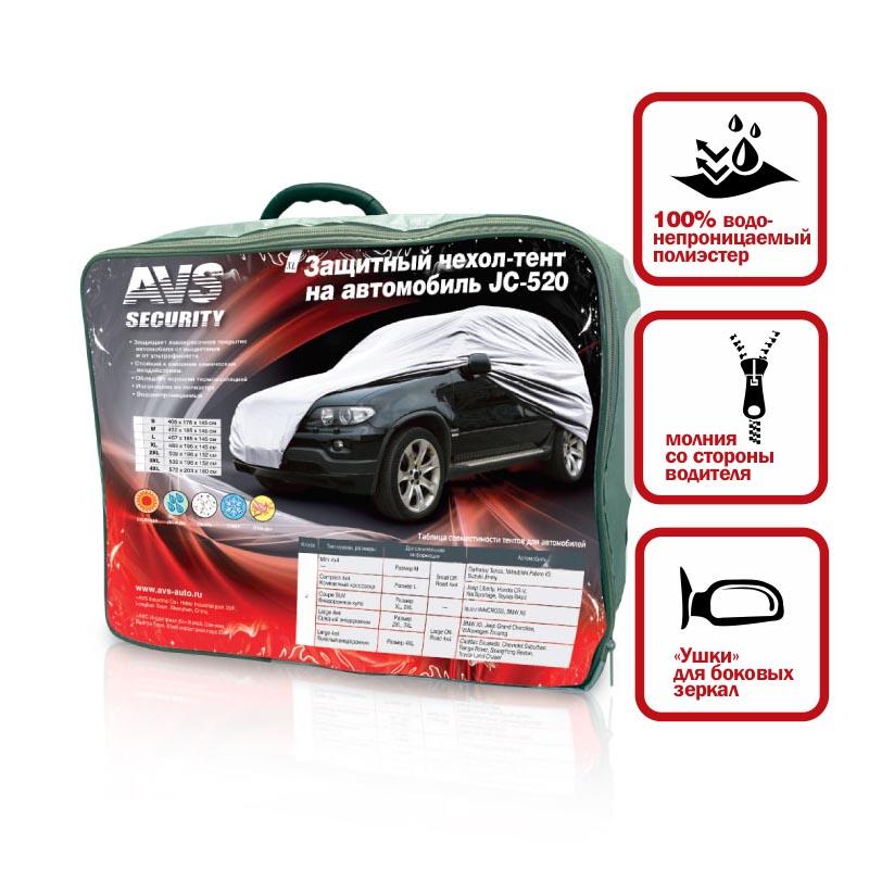 Чехол-тент защитный на джип AVS, 508 см х 196 см х 152 смст18фВодонепроницаемый защитный чехол-тент AVS защищает лакокрасочное покрытие автомобиля от выцветания и от ультрафиолета. Выполнен из полиэстера. Чехол стоек к внешним химическим воздействиям и обладает хорошей термоизоляцией.Особенности:Ушки для боковых зеркал.Молния со стороны водителя.