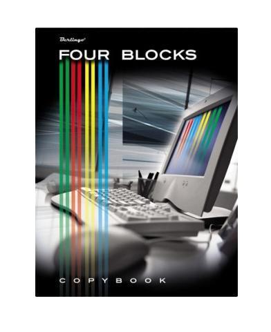 HatberТетрадьFour Blocks Компьютер 160 листов в клетку72523WDТетрадь Hatber Four Blocks с твердой обложкой формата А4 в клетку. Состоит из 160 листов, имеет 3 цветных разделителя для удобного использования, а также карман для хранения необходимых документов или мелких аксессуаров. Микроперфорация на отрыв предназначена для подшивки листов в архивную папку.