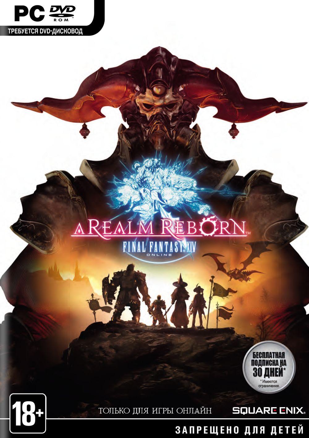 Final Fantasy XIV: A Realm Reborn. Standart Edition PC-DVD (DVD-Box)