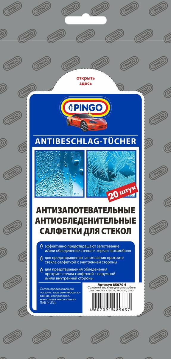Салфетки антизапотевательные и антиобледенительные для стекол Pingo, 20 штVCA-00Салфетки антизапотевательные и антиобледенительные для стекол Pingo изготовлены из нетканого полотна и пропитывающего лосьона. Они эффективно предотвращают запотевание и/или обледенение стекол и зеркал автомобиля.
