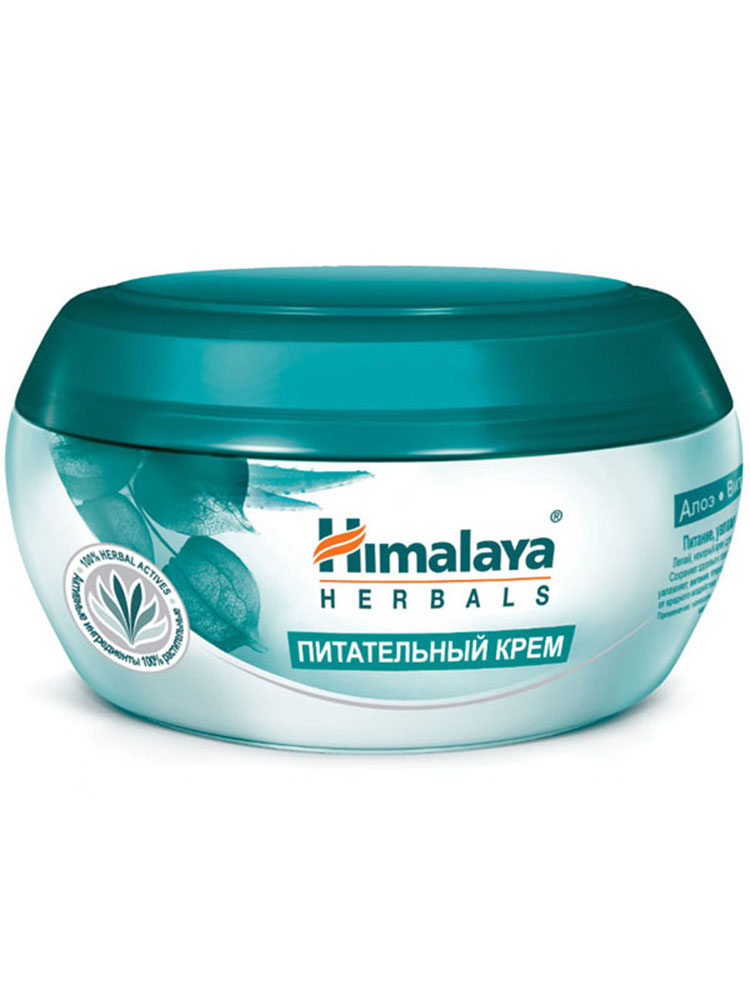 Himalaya Herbals Крем для лица Питательный, с алое и витанией, 50 мл38790605Легкий, нежирный крем для ежедневного применения. Сохраняет здоровье и эластичность кожи. Алоэ питает и увлажняет, витания, птерокарпус и центелла защищают кожу от вредного воздействия окружающей среды и обезвоживания. Товар сертифицирован.