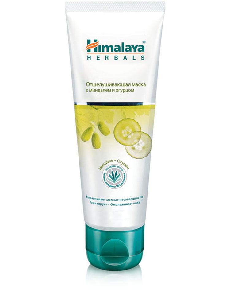 Himalaya Herbals Маска для лица Отшелушивающая, с миндалем и огурцом, 75 млFS-54114Маска глубоко очищает поры, выравнивает поверхность кожи, улучшает цвет лица. Миндаль питает и смягчает, огурец тонизирует и освежает. Ананас очищает и защищает кожу.Эмблика обладает очищающими и антиоксидантными свойствами. Товар сертифицирован.