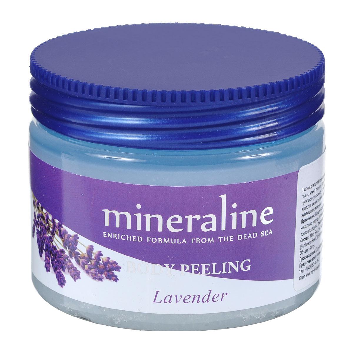 Mineraline Пилинг для тела Лаванда, 500 гFS-00897Пилинг для тела Mineraline очищает и полирует кожу, делая ее мягкой и бархатистой. Активные вещества стимулируют ткани, нежно очищают кожу от мертвых клеток, насыщая ее полезными микроэлементами и витаминами. Лаванда прекрасно успокаивает и тонизирует, улучшает микроциркуляцию крови и нормализует кровообращение, а также является великолепным природным антисептиком и обладает выраженными противомикробными и обеззараживающими свойствами. Товар сертифицирован.