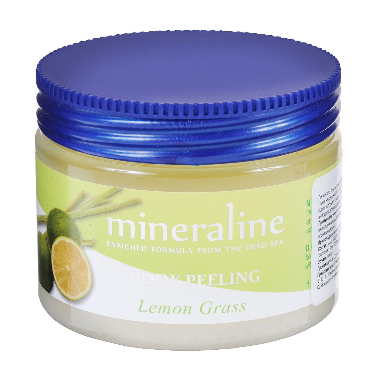Mineraline Пилинг для тела Лимонник, 500 гFS-00897Пилинг для тела Mineraline очищает и полирует кожу, делая ее мягкой и бархатистой. Активные вещества стимулируют ткани, нежно очищают кожу от мертвых клеток, насыщая ее полезными микроэлементами и витаминами.Лимонное сорго используется для лечения комедонов (черных точек), сужает расширенные поры, восстанавливает клетки, выводит токсины, повышает эластичность и нормализует уровень влаги в тканях. Товар сертифицирован.