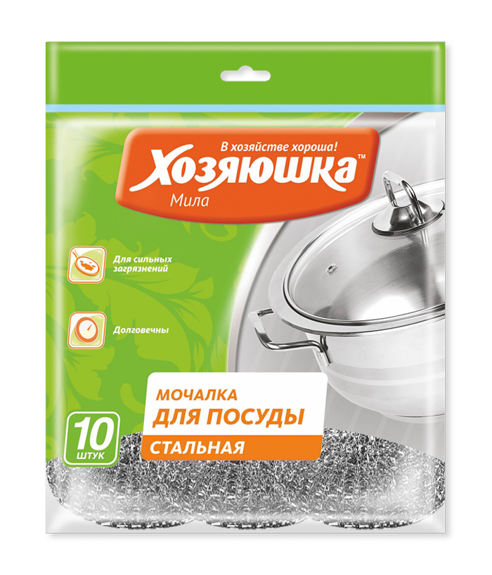 Мочалка для посуды Хозяюшка Мила, стальная, 10 шт. 02014-50531-105Мочалки для посуды Хозяюшка Мила изготовлены из стали и предназначены для очистки посуды и рабочих поверхностей от стойких загрязнений.Не рекомендуется использовать на деликатных поверхностях. Изделия не ржавеют, не колют руки, хорошо промываются под струей воды. Размер мочалки: 9 х 7 х 3 см.