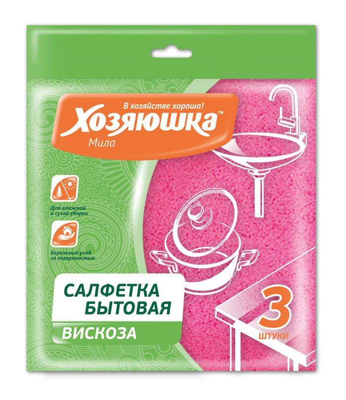 Салфетка бытовая Хозяюшка Мила, цвет: розовый, 35 х 35 см, 3 штBH-UN0502( R)Салфетка бытовая Хозяюшка Мила, выполненная из вискозы и полипропилена, хорошо впитывает влагу и легко выжимается. Отлично удаляет пыль, не оставляет разводов и ворсинок. Салфетка может использоваться для ухода за всеми видами поверхностей: деревянной и ламинированной мебели, кухонной мебели, кафеля, раковин.Размер салфетки: 35 см х 35 см.Комплектация: 3 шт.