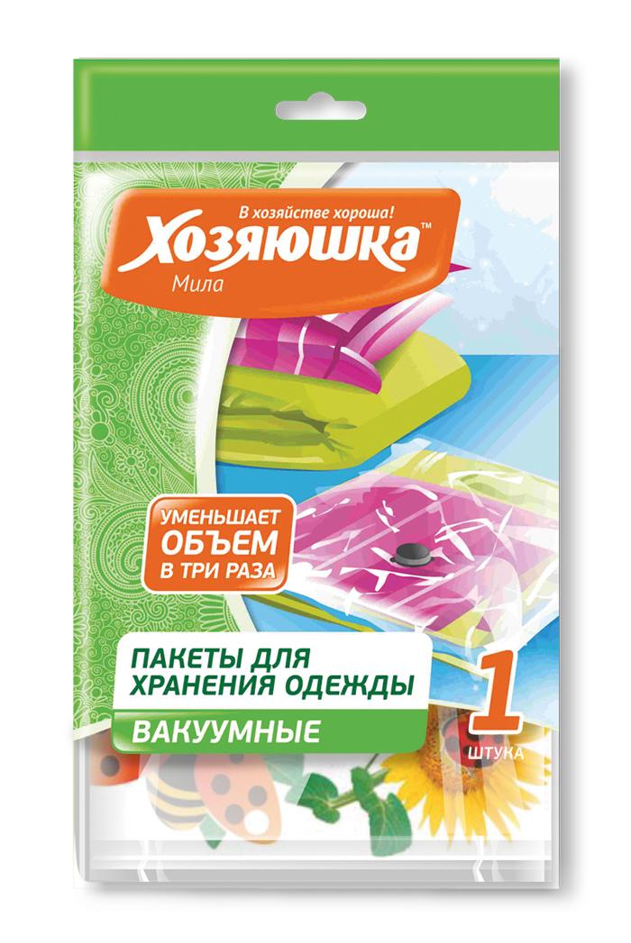 Пакет вакуумный для хранения одежды Хозяюшка Мила, 60 х 70 смU210DFВакуумные пакеты Хозяюшка Мила - уникальная возможность сэкономить место в шкафу: уменьшают объем вещей в 3 раза за счет выкачивания воздуха из пакета.Удобно хранить подушки, одеяла, верхнюю одежду, одежду сезонного спроса.Вакуумные пакеты полностью герметичны. Кроме того, такие пакеты очень удобны для транспортировки вещей при путешествии или переезде.