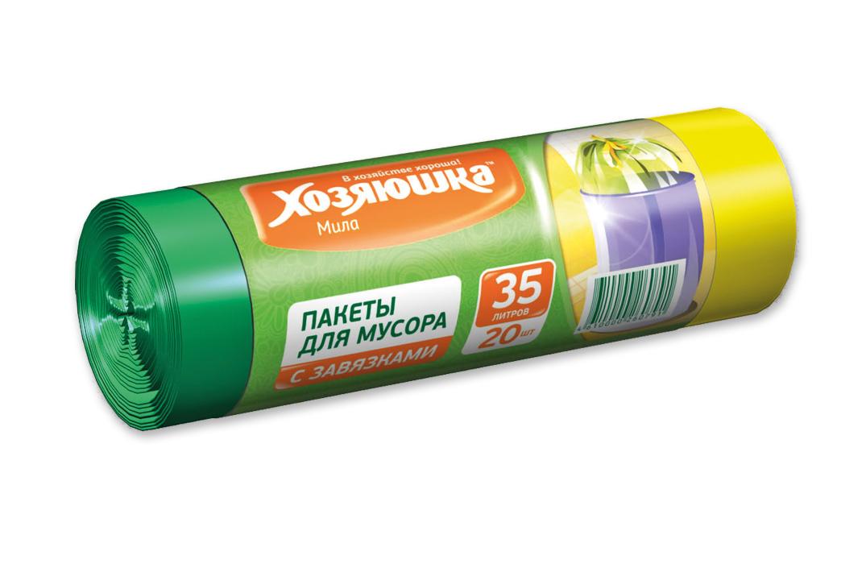 Пакеты для мусора Хозяюшка Мила, с завязками, 35 л, 20 шт531-105Мешки для мусора Хозяюшка Мила снабжены специальными прочными завязками, с помощью которых можно легко завязать пакет, предотвратив тем самым выпадение мусора и появление неприятного запаха. Мешки для мусора с завязками надёжны и удобны в эксплуатации, за счёт чего пользуются особым спросом на рынке.Объем мешка: 35 л. Количество в упаковке: 20 шт. Размер мешка: 50 см х 58 см. УВАЖАЕМЫЕ КЛИЕНТЫ!Обращаем ваше внимание на возможные изменения в цветовом дизайне, связанные с ассортиментом продукции. Поставка осуществляется в зависимости от наличия на складе.