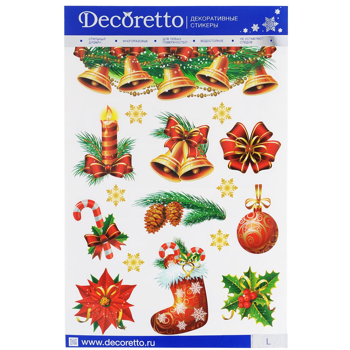 Украшение для стен и предметов интерьера Decoretto Рождественский вечер, 16 шт. NI 4001KI 5003Наклейки для интерьера Decoretto Рождественский вечер помогут вам украситьлюбую комнату. Украшение состоит из 16 самоклеющихся элементов в виде растяжкииз колокольчиков, веточки ели, елочных украшений, рождественского носка. Этоукрашение поможет вам разнообразить интерьер вашего дома и проявитьиндивидуальность. Наклейки идеально подойдут для детской комнаты. НаклейкиDecoretto превратят любой интерьер в новогоднюю сказку.Преимущества украшений Decoretto:съемные и многоразовые; безопасны для окрашенных стен; нетоксичный, экологически чистый материал; водостойкие; держатся на поверхности не менее 3 лет.Decoretto - уникальный способ легко и быстро оживить интерьер, добавить в негоуют и радость. Для вас открываются безграничные возможности проявитьтворчество и фантазию, придумать оригинальный дизайн, придать новый вид стенами мебели.