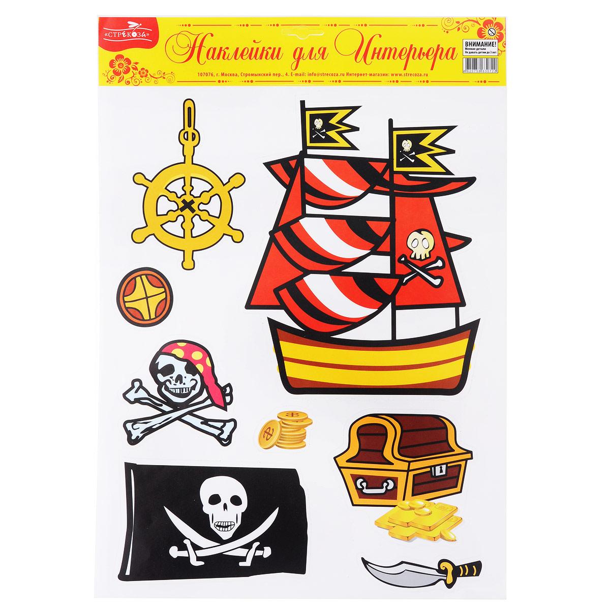Наклейки для интерьера Стрекоза Пираты300187_красныйНаклейки для стен и предметов интерьера Стрекоза Пираты, изготовленные изсамоклеящейся пленки, -это удивительно простой и быстрый способ оживить интерьер помещения.На листе расположены наклейки в виде пиратских символов: корабля, пиратского флага, сундука с сокровищами, штурвала и, конечно, Веселого Роджера. Интерьерные наклейки дадут вам вдохновение, которое изменитвашу жизнь ипоможет погрузиться в мир красок, фантазий и творчества. Для васоткрываются безграничные возможности придумать оригинальный дизайн ипридать новый вид стенам и мебели. Наклейки абсолютно безопасны дляздоровья. Они быстро и легко наклеиваются на любые ровные поверхности:стены, окна, двери, кафельную плитку, виниловые и флизелиновые обои, стекла,мебель. При необходимости удобно снимаются, не оставляют следов и неповреждают поверхность (кроме бумажных обоев).