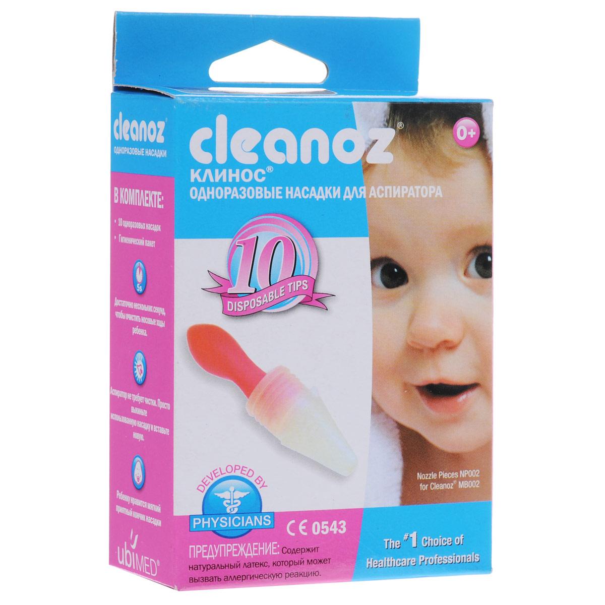 """Давно прошли те дни, когда вы пользовались аспиратором с резиновой грушей, который неудобно держать, трудно использовать и чистить. Теперь есть более легкий путь! Одноразовые насадки предназначены для аспиратора """"Cleanoz"""", который разработан врачами для младенцев и детей младшего возраста. Аспиратор """"Cleanoz"""" быстро, эффективно и безопасно поможет облегчить дыхание ребенка. Аспиратор не требует чистки. Просто выкиньте использованную насадку и вставьте новую. В комплекте 10 насадок. Содержат латекс."""