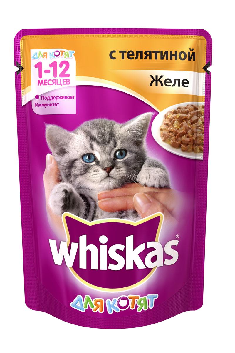 Консервы для котят Whiskas, желе с телятиной, 85 г0120710В корме Whiskas для котят оптимально сбалансированы все элементы и питательные вещества, необходимые для котят в возрасте от 1 до 12 месяцев. Для долгой и активной жизни вашему маленькому любимцу необходимо правильно питаться с самых первых дней. Несмотря на то, что котенок ест понемногу, сил на игры и развлечения он тратит гораздо больше, чем взрослая кошка. Корм Whiskas для котят разработан специально с учетом особых потребностей растущего организма. Он каждый день снабжает организм котенка оптимально сбалансированными питательными веществами, необходимыми для правильного развития вашего малыша.Корм не содержит: сои, консервантов, ароматизаторов, искусственных красителей, усилителей вкуса.Состав: мясо и субпродукты (в том числе телятина минимум 4%), растительное масло, злаки, таурин, витамины, минеральные вещества, антиоксиданты.Пищевая ценность в 100 г: белки - 9 г, жиры - 6 г, клетчатка - 0,3 г, зола - не менее 2,5 мг, витамин А - не менее 200 МЕ, витамин Е - не менее 3,0 мг, влага - 80 г.Энергетическая ценность в 100 г: 100 ккал/418 кДж.Вес: 85 г.Товар сертифицирован.