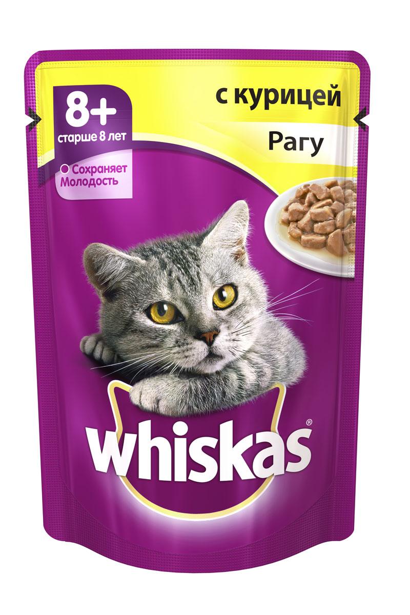Консервы для кошек старше 8 лет Whiskas, рагу с курицей, 85 г6656Консервы для кошек старше 8 лет Whiskas - полнорационный сбалансированный корм, который идеально подойдет вашему любимцу. Нежные мясные кусочки в аппетитном соусе приготовлены с учетом потребностей кошек старше 8 лет. Специально сбалансированный рацион содержит все питательные вещества, витамины и минералы, необходимые кошке в этом возрасте. Консервы не содержат сои, консервантов, ароматизаторов, искусственных красителей и усилителей вкуса.В рацион домашнего любимца нужно обязательно включать консервированный корм, ведь его главные достоинства - высокая калорийность и питательная ценность. Консервы лучше усваиваются, чем сухие корма. Также важно, чтобы животные, имеющие в рационе консервированный корм, получали больше влаги.Состав: мясо и субпродукты (в том числе курица минимум 10%), растительное масло, злаки, таурин, витамины, минеральные вещества.Пищевая ценность в 100 г: белки - 8 г, жиры - 5 г, клетчатка - 0,3 г, зола - 1,5 мг, витамин А - не менее 150 МЕ, витамин Е - не менее 1,2 мг, влага - 82 г.Энергетическая ценность в 100 г: 75 ккал/314 кДж.Вес: 85 г.Товар сертифицирован.