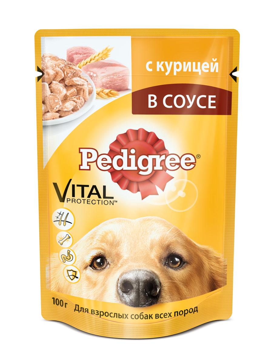 Консервы Pedigree для взрослых собак всех пород, с курицей в соусе, 100 г0120710Консервы Pedigree - это порция сочных мясных кусочков, которая обеспечит организм собаки витаминами и микроэлементами, необходимыми ей для здоровой и активной жизни. Корм способствует отличному пищеварению благодаря качественным высокоусвояемым ингредиентам и специально подобранной клетчатке. Здоровье кожи и шерсти поддерживает Омега-6 жирные кислоты, цинк и витамины группы В. Консервы укрепляют иммунитет и снижают негативное воздействие окружающей среды, обеспечивают комплексом антиоксидантов, в том числе витамином Е. Не содержат сои, консервантов, ароматизаторов, искусственных красителей и усилителей вкуса.Состав: мясо и субпродукты (в том числе курица минимум 4%), злаки, жом свекольный, растительное масло, витамины, минеральные вещества.Пищевая ценность в 100 г: белки - 7 г, жиры - 3,5 г, зола - 2,5 г, клетчатка - 0,3 г, влага - 82 г, кальций - 0,1 г, цинк - 2 мг, витамин А - 130 МЕ, витамин Е - не менее 1 мг. Энергетическая ценность в 100 г: 70 ккал/293 кДж.Товар сертифицирован.
