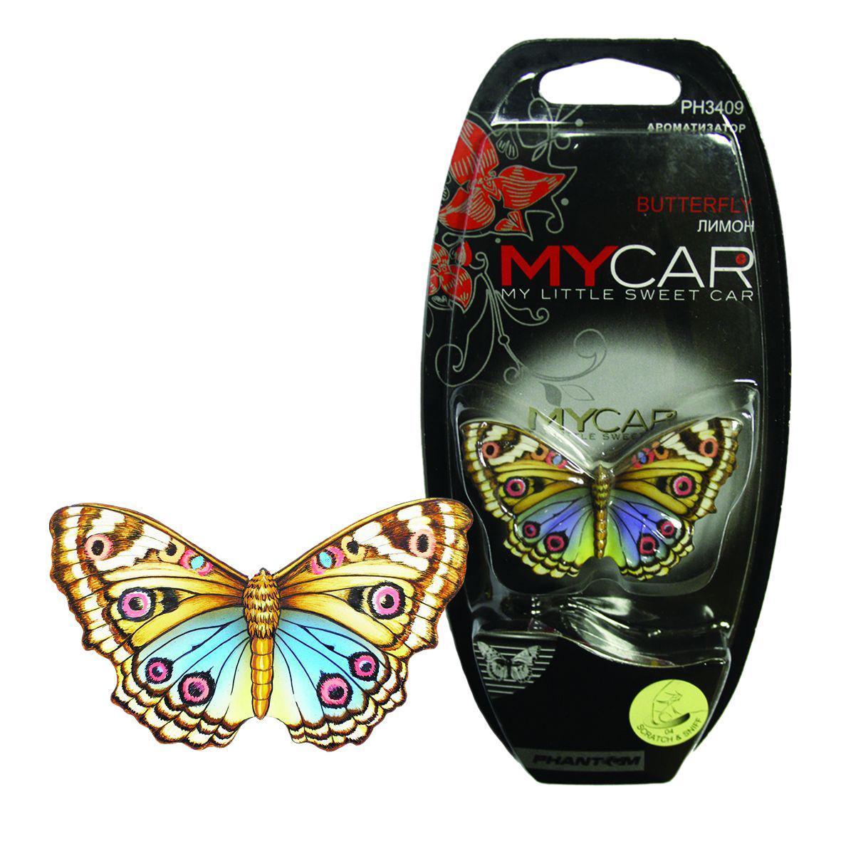Ароматизатор для салона автомобиля Phantom Бабочка, лимон80621Оригинальный ароматизатор нейтрализует посторонние запахи и наполняет воздух приятным свежим ароматом. Бабочка - это символ радости и любви. Ароматизатор выполнен из высококачественного пластика, идентичного керамике. Характеристики: Состав: пластик, ароматическая отдушка. Размер упаковки: 19 см 9 см х 2 см.