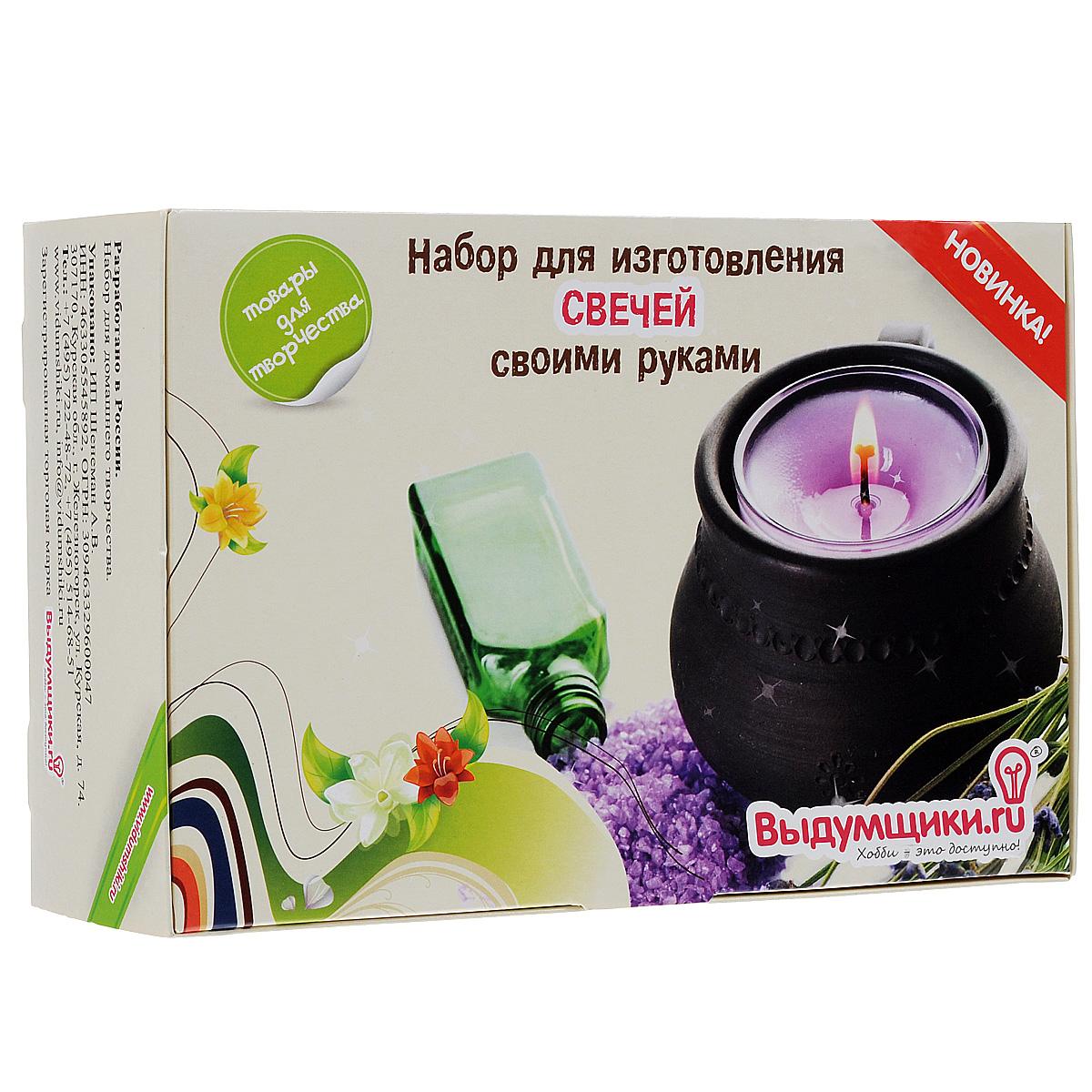 """С помощью набора """"Базовый"""" вы создадите неповторимый образец свечи. Удивительная свеча ручной работы станет прекрасным подарком для ваших друзей и близких. Ингредиенты, входящие в набор, полностью безопасны при использовании по назначению. Перед началом экспериментов внимательно ознакомьтесь с инструкцией. Состав набора: - свечная основа; - фитиль, 10 см; - краситель для свечи; - форма для свечи, 4 шт; - инструкция. Средний размер готовой свечи: 4,1 см х 4,1 см х 2 см."""