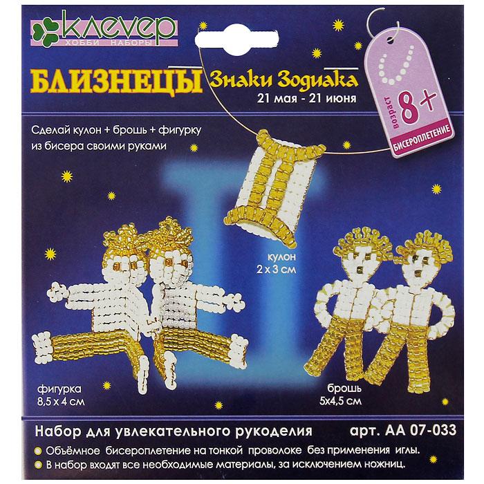 """Набор для бисероплетения """"Близнецы"""" позволит вам создать своими руками кулон, брошь и фигурку, которые являются стилизованными изображениями знака Зодиака """"Близнецы"""", выполненные в жемчужно-золотой гамме. Сплетенные на проволоке из жемчужного бисера с """"золотыми"""" элементами, они будут замечательно смотреться как кулон на """"золотой"""" ювелирной струне, как милая брошь на английской булавке и как миниатюрная бисерная фигурка. Главное, что рукодельница сможет легко изготовить эти изделия в подарок, или они всегда будут вместе с ней как талисман. В набор входят бисер, деревянные бусины, проволока, декоративная струна, металлические зажимы и замок, английская булавка и подробная иллюстрированная инструкция на русском языке на обратной стороне коробки."""