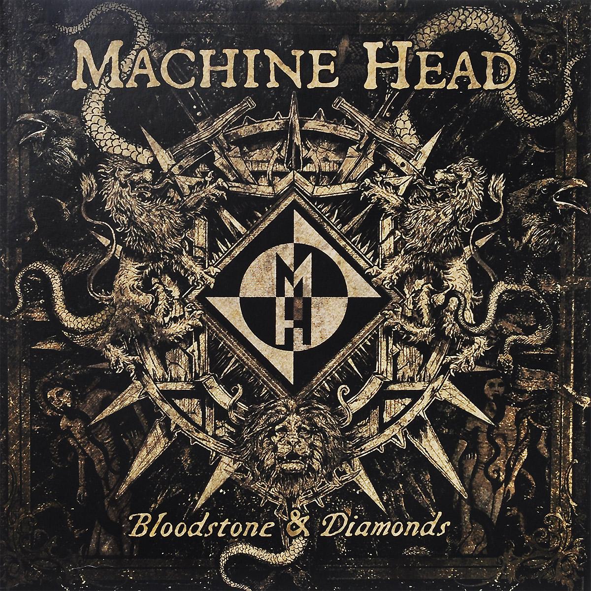 Machine Head. Bloodstone & Diamonds (2 LP) kraftwerk – the man machine lp