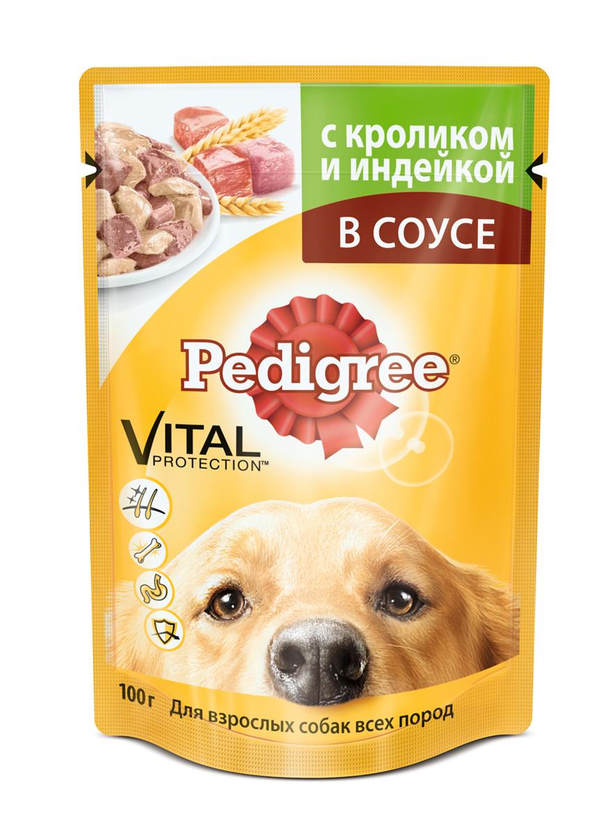 Консервы Pedigree для взрослых собак всех пород, с кроликом и индейкой в соусе, 100 г0120710Консервы Pedigree - это порция сочных мясных кусочков, которая обеспечит организм собаки витаминами и микроэлементами, необходимыми ей для здоровой и активной жизни. Особенности консервов Pedigree:способствует отличному пищеварению благодаря качественным высокоусвояемым ингредиентам и специально подобранной клетчатке; здоровье кожи и шерсти поддерживает Омега-6 жирные кислоты, цинк и витамины группы В; укрепление иммунитета и снижение негативного воздействия окружающей среды обеспечивает комплекс антиоксидантов, в том числе витамин Е; не содержат сои, консервантов, ароматизаторов, искусственных красителей и усилителей вкуса.В рацион домашнего любимца нужно обязательно включать консервированный корм, ведь его главные достоинства - высокая калорийность и питательная ценность.Состав: мясо и субпродукты 37,5% (в том числе кролик и индейка минимум 4%), злаки, жом свекольный, растительное масло, витамины, минеральные вещества.Пищевая ценность в 100 г: белки - 7 г, жиры - 4 г, зола - 2,5 г, клетчатка - 0,5 г, влага - 82 г, витамин А - 100 МЕ, витамин Е - не менее 1 мг.Энергетическая ценность в 100 г: 70 ккал.Вес: 100 г.Товар сертифицирован.