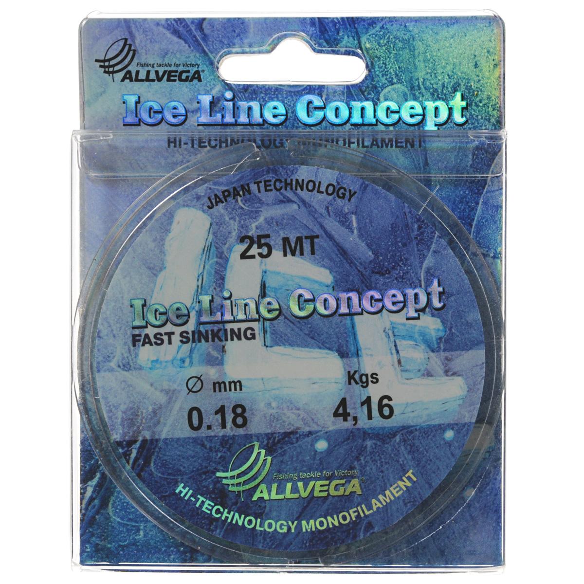 Леска Allvega Ice Line Concept, сечение 0,18 мм, длина 25 м21456Специальная зимняя леска Allvega Ice Line Concept для низких температур. Прозрачная и высокопрочная. Отсутствие механической памяти, позволяет с успехом использовать ее для ловли на мормышку.