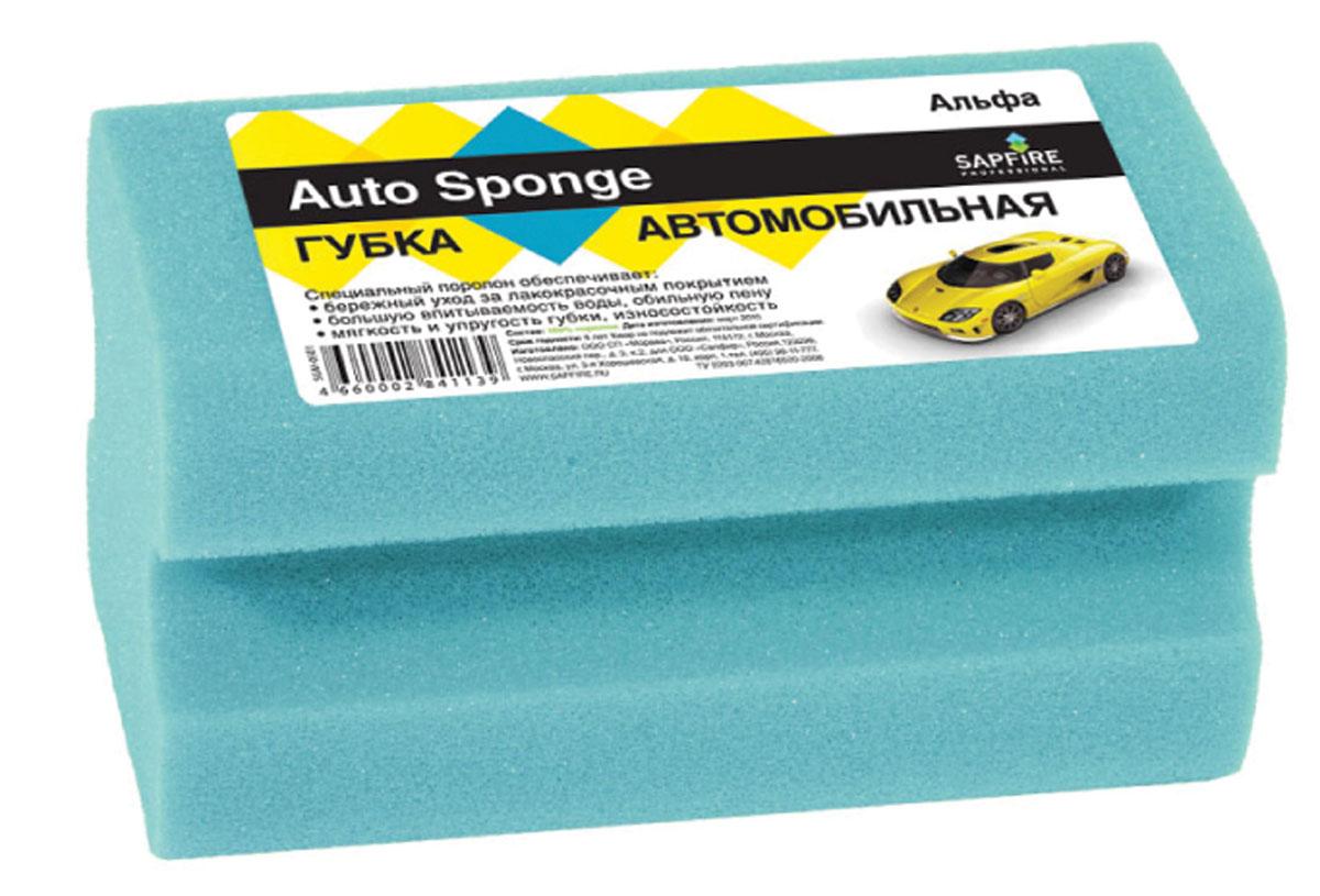 Губка для мытья автомобиля Sapfire Альфа, цвет: голубойVCA-00Губка Sapfire Альфа, изготовленная из 100% поролона, обеспечивает бережный уход за лакокрасочным покрытием автомобиля, обладает высокими абсорбирующими свойствами.При использовании с моющими средствами, изделие создает обильную пену. Губка Sapfire Альфа мягкая, способная сохранять свою форму даже после многократного использования.