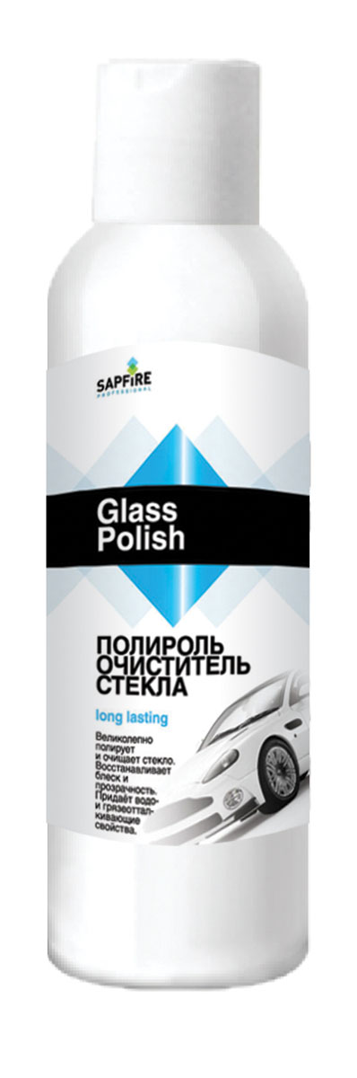Полироль-очиститель стекла Sapfire, 300 мл216200Уникальный полироль-очиститель стекол Sapfire быстро удаляет любые загрязнения: смолы, следы насекомых, бензомасляную пленку, создающую мутный налет. Восстанавливает первоначальный блеск и кристальную прозрачность стекла. Обработанная поверхность придает водо- и грязеотталкивающие свойства. Повышает эффективность работы щеток стеклоочистителя. Идеален для любых стекол, зеркал, фар. Может применяться на твердой пластмассе: указателях поворотов, габаритных и задние фонарях.Состав: ПАВ, изопропиловый спирт, абразивные добавки, вода.