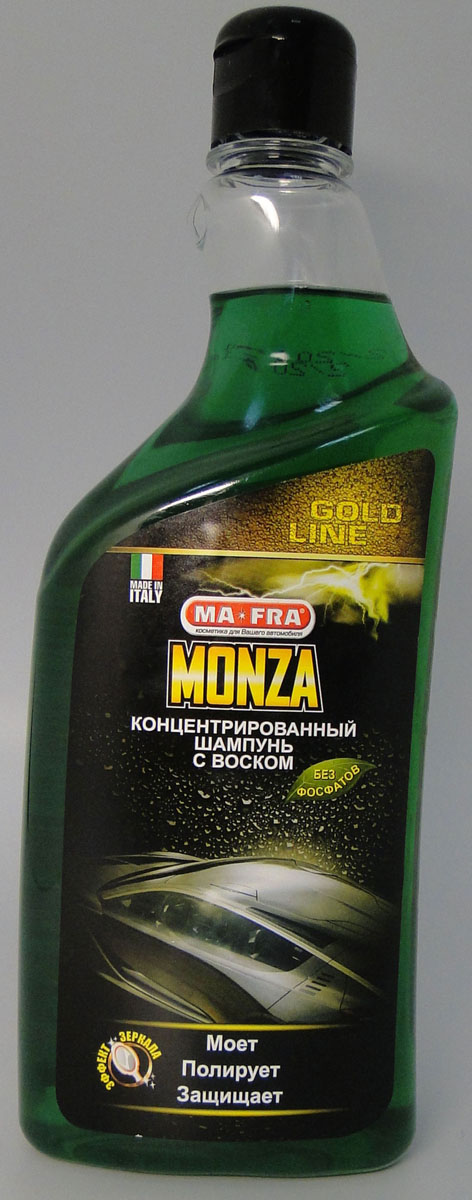 Шампунь концентрированный Sapfire Monza, с воском, 750 млRC-100BWCШампунь Sapfire Monza содержит высокоадгезивные воски растительного происхождения, не содержит силикона и фосфатов. Не оставляет жирными окна и обрабатываемые поверхности, сохраняет первоначальный цвет вашего автомобиля, защищая кузов от вредных воздействий окружающей среды. Концентрированный продукт гарантирует до 25 моек.Состав: катионные ПАВ <5%, спирт этоксилированный <5%, алкилбетаин <5%, 4,5-дигидро-1H-имидазол <5%, Coco Diethanolamide <2%, Esterquat <2%, бутоксиэтанол <2%, уксусная кислота <2%, отдушка, консервант.