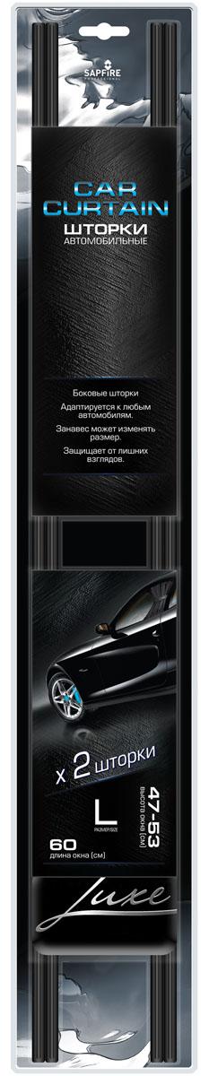 Шторки автомобильные Sapfire, цвет: черный, для окон высотой 47-53 см, 2 шт94672Автомобильные шторки Sapfire защищают от солнечных лучей, предотвращают нагрев салона, создают удобные условия для поездки, защищают от лишних взглядов. Адаптируются к любым автомобилям. Длина окна: 60 см.