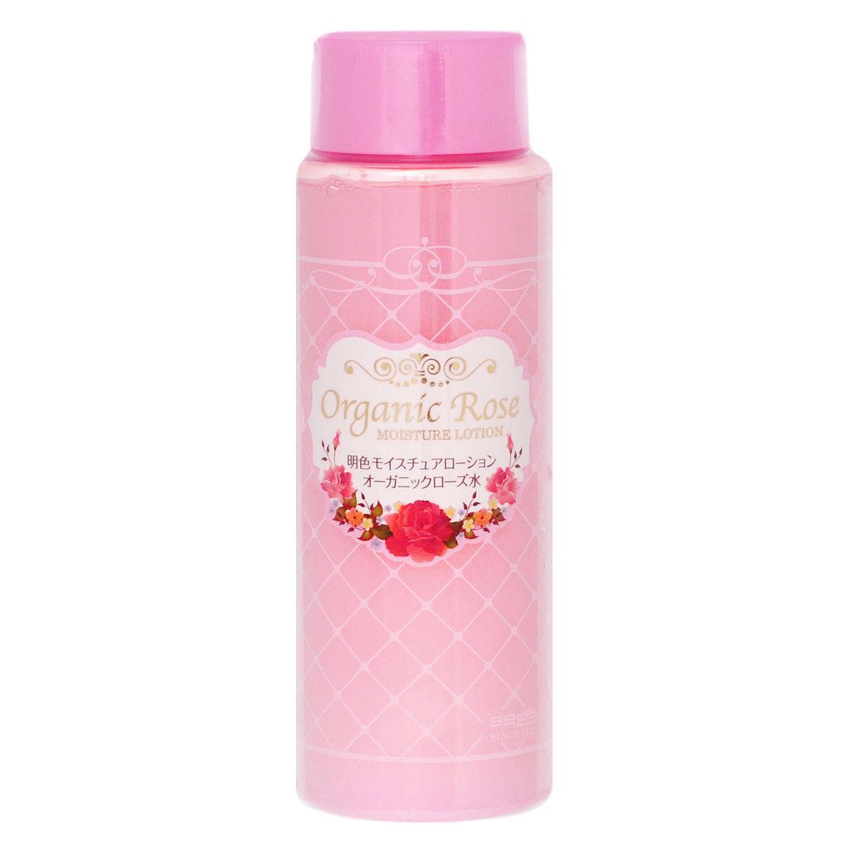 Meishoku Лосьон-уход для лица Organic Rose, увлажняющий, с экстрактом дамасской розы, 210 мл481105Лосьон Organic Rose превосходно ухаживает за кожей, поддерживает оптимальный уровень влаги в клетках кожи. Глубоко проникает. Помогает сделать кожу здоровой и красивой. В состав входят нанокапсулы, содержащие компоненты, удерживающие влагу в коже – гиалуроновую кислоту и экстракт ячменя, а также цветочную воду дамасской розы - компонент, нормализующий состояние кожи. Экстракт дамасской розы освежает и тонизирует уставшую кожу, насыщает ее витаминами.Товар сертифицирован.