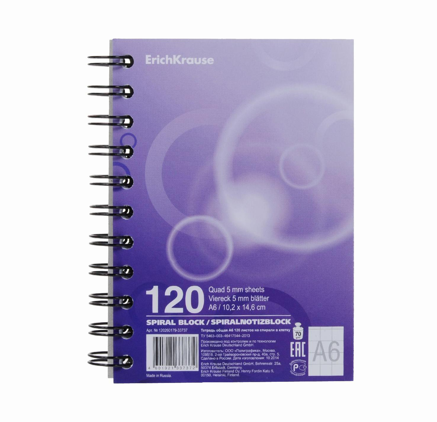 Тетрадь на спирали А6, 120л Spiral Block 3,цвет: фиолетовый160Ттр4B1сп_03845тетрадь на спирали А6,120л Spiral Block 3, цвет: фиолетовый