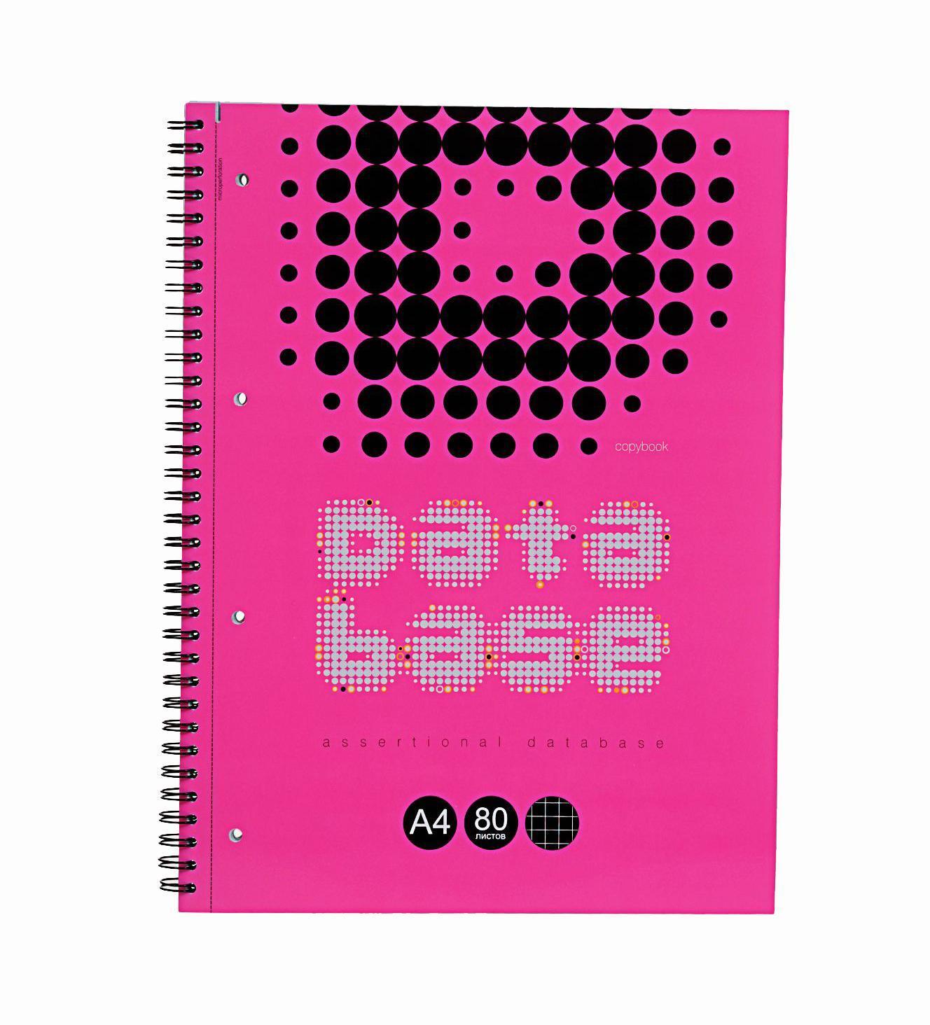 Тетрадь на спирали А4, 80л Database,3 пантона (2 неон),ламинат (глянцевый),розовая (круги черные)72523WDтетрадь на спирали А4,80л Database, 3 пантона (2 неон), ламинат (глянцевый), розовая (круги черные)