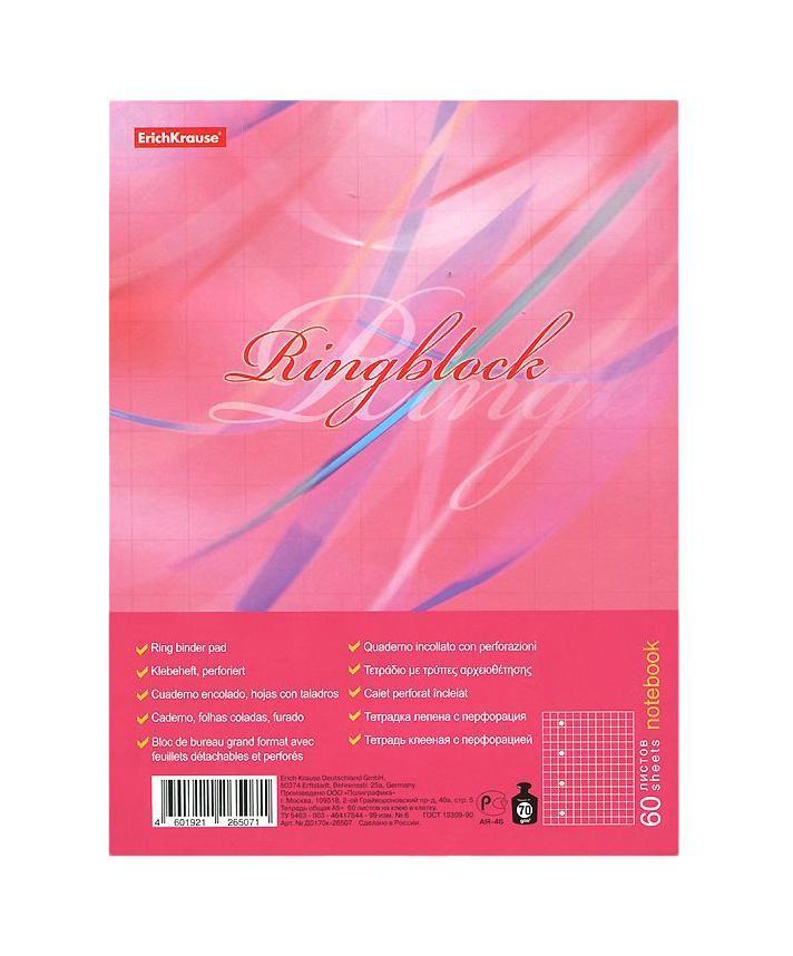 Блокнот Ring Block А4 60,клеевое скрепление,цвет: розовый72523WDблокнот Ring Block А4 60, клеевое скрепление, цвет: розовый