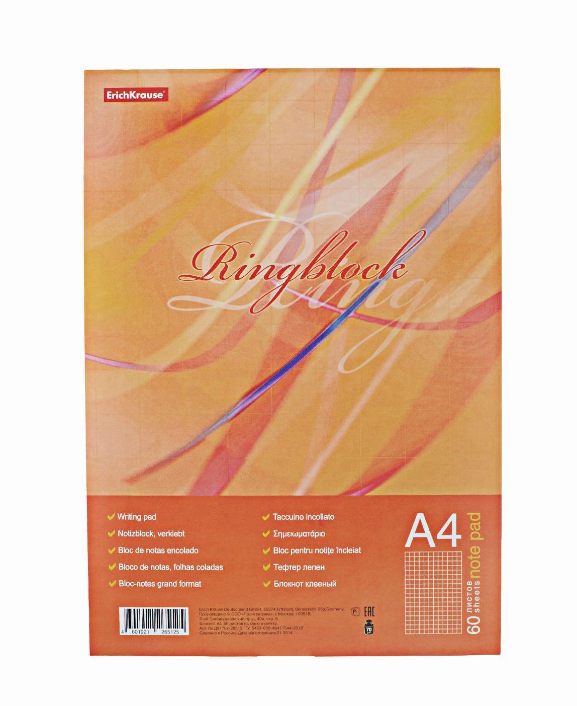 Блокнот Ring Block А4 60,клеевое скрепление,цвет: оранжевый0703415блокнот Ring Block А4 60, клеевое скрепление, цвет: оранжевый