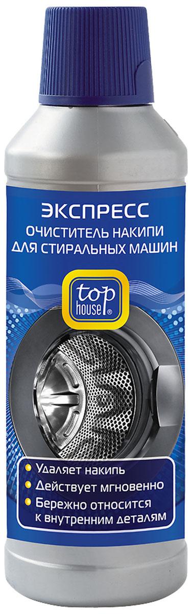 Экспресс-очиститель накипи Top House для стиральных машин, 500 мл391602Экспресс-очиститель накипи для стиральных машин Top House разработан и произведен в Германии по современной технологии с учетом рекомендаций крупнейших производителей стиральных машин. - За одно применение полностью удалит накипь с нагревательных элементов и внутренних деталей. - Благодаря жидкой формуле действует мгновенно. - Бережно относится к резиновым уплотнителям и внутренним деталям. - Сокращает расход электроэнергии. - Продлевает срок службы машин. Состав: менее 5% органическая кислота, питьевая вода. Товар сертифицирован.