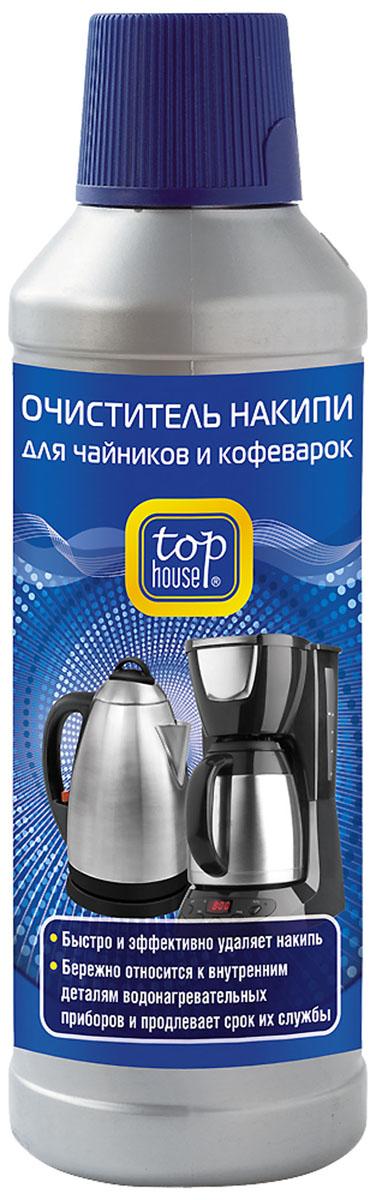 Очиститель накипи для чайников и кофеварок Top House, 500 мл391602Очиститель накипи для чайников и кофеварок Top House специально разработан и произведен в Германии. - Современная жидкая формула без запаха. - Быстро и эффективно удаляет накипь в чайниках, кофеварках, посуде. - Бережно относится к внутренним деталям чайников, кофемашин, кофеварок, утюгов и продлевает срок их службы. - Сокращает расход электроэнергии. - Колпачок бутылки снабжен защитой от детей. Состав: менее 5% органическая кислота, питьевая вода. Товар сертифицирован.