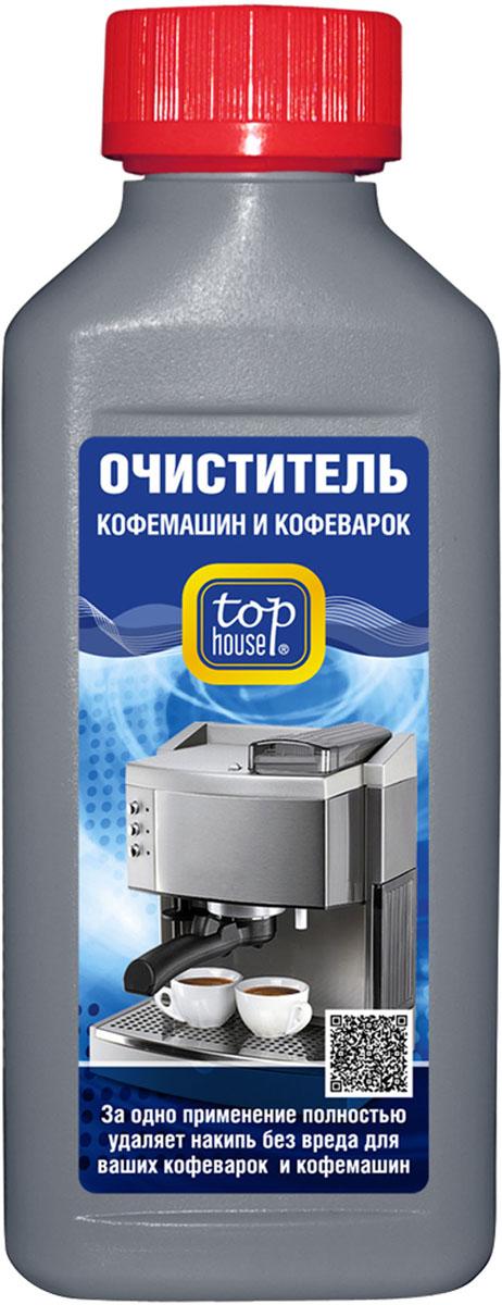 Очиститель кофемашин и кофеварок Top House, 250 мл очиститель от накипи д кофемашин melitta жидкий 250 мл 4000239