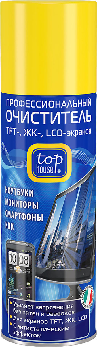 Очиститель TFT-, ЖК-, LCD-экранов Top House, 200 мл30102Профессиональный очиститель TFT-, ЖК-, LCD-экранов Top House (аэрозоль) специально разработан в Италии по современной технологии и с учетом рекомендаций крупнейших производителей компьютерной техники, аудио-видео техники и оргтехники. Предназначен для высококачественной очистки и повседневного ухода за экранами компьютеров, ноутбуков, КПК, планшетов, смартфонов, коммуникаторов, цифровых фоторамок и других цифровых устройств. - Быстро и эффективно удаляет загрязнения. - Не оставляет пятен и разводов. - Не повреждает защитное покрытие экранов. - Обладает длительным антистатическим эффектом. Состав: изопропиловый спирт 30%, вода - более 30%, неионные ПАВ- менее 5%, пропан, бутан, ароматизаторы. Товар сертифицирован.