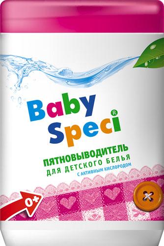 Пятновыводитель для детского белья BabySpeci, 500 гK100Пятновыводитель для детского белья BabySpeci прекрасно очищает специфические детские загрязнения. Удаляет пятна от фруктов, овощей, травы, крови, пыльцы и масла. Увеличивает эффективность средств для стирки. Может использоваться в автоматических стиральных машинах всех типов и при ручной стирке. Отлично удаляет запахи и придает белью свежесть. - Подходит для использования с первых дней жизни- Разработан специально для удаления пятен от еды и напитков- Может использоваться для белого и цветного белья- Хорошо выполаскивается- Не содержит хлора и фосфатовСостав: более 30% отбеливатель на кислородной основе; менее 5% неионные ПАВ; активатор отбеливателя (TAED), энзимы (амилаза, протеаза, липаза, целлюлаза). Товар сертифицирован.