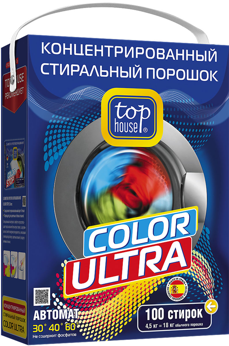 Стиральный порошок Top House Color Ultra, концентрат, 4,5 кг top house color ultra 4 5кг