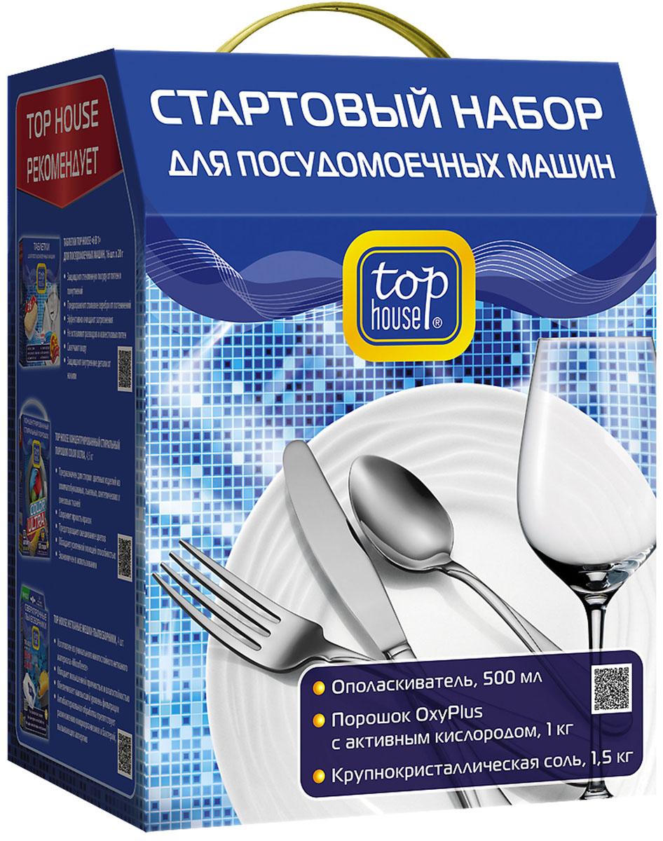 Стартовый набор для посудомоечной машины Top House, 3 предмета. 3904381970 GBСтартовый набор для посудомоечной машины Top House включает ополаскиватель, порошок, соль. Подходит для посудомоечных машин всех типов. ОПОЛАСКИВАТЕЛЬ ДЛЯ ПОСУДОМОЕЧНЫХ МАШИН Специально разработан для использования в посудомоечных машинах всех типов. Произведен в Германии по современной технологии с учетом рекомендаций ведущих производителей посудомоечных машин. - Эффективно удаляет остатки моющих средств и пищевые запахи. - Предотвращает появление пятен и разводов. - Ускоряет процесс сушки. ПОРОШОК ДЛЯ ПОСУДОМОЕЧНЫХ МАШИН С АКТИВНЫМ КИСЛОРОДОМБлагодаря новой формуле OxyPlus порошок в 2 раза эффективнее удаляет любые загрязнения. Не оставляет на посуде разводов и известковых пятен, бережно относится к стеклянной посуде и посуде с декором, не содержит хлор и другие агрессивные компоненты. - Активный кислород эффективно удаляет даже застарелые загрязнения. - Формула защиты стекла защищает стеклянную посуду от пятен и помутнений. - Обладает антибактериальным эффектом. - Защищает детали машины от образования накипи. - Продлевает срок службы посудомоечной машины. СОЛЬ ДЛЯ ПОСУДОМОЕЧНЫХ МАШИН Крупнокристаллическая соль высокой степени очистки предотвращает образование известкового налета на посуде. Обеспечивает нормальное функционирование устройства для смягчения воды (ионообменника) и защищает внутренние детали посудомоечных машин от образования накипи. Объем ополаскивателя: 500 мл. Вес порошка: 1 кг. Вес соли: 1,5 кг. Товар сертифицирован.