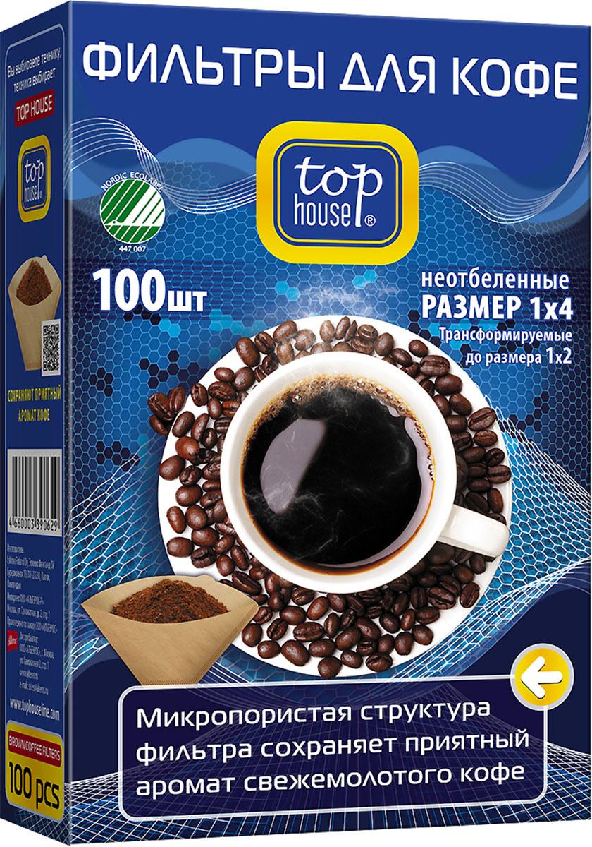 Фильтры для кофе Top House, неотбеленные, 100 шт531-105Фильтры для кофе Top House предназначены для использования в любых кофеварках капельного типа с конусными фильтрами. Подходят для всех кофеварок с размером фильтров как 1x4, так и 1x2. Фильтры изготовлены из особой чистой фильтровальной бумаги без применения отбеливателя, поэтому фильтры имеют натуральный цвет. В швах бумага соединена без применения клея. Микропористая структура фильтра для кофе способствует отделению ароматических веществ от кофейной гущи, и вы всегда получите вкусный ароматный кофе без осадка. Легко раскрываются и устанавливаются в воронку кофеварки, благодаря своей уникальной форме (наличие специального язычка на одной стороне воронки). Материал: 100% целлюлоза. Комплектация: 100 шт.
