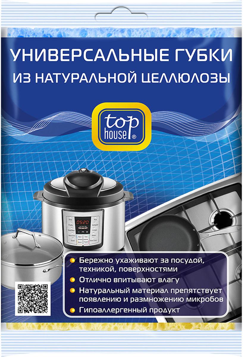 Губки универсальные Top House, 2 шт392326Универсальные губки Top House изготовлены из натуральной целлюлозы. Натуральный материал препятствует появлению и размножению микробов. Гипоаллергенный продукт. Предназначены для бережной очистки и ухода за посудой, техникой и различными кухонными поверхностями. Эффективно удаляют загрязнения. Не оставляют разводов. Полностью восстанавливают свои свойства и форму после применения. Не впитывают запахи. Отлично впитывают влагу. Размер губки: 12 см х 7,5 см. Комплектация: 2 шт.