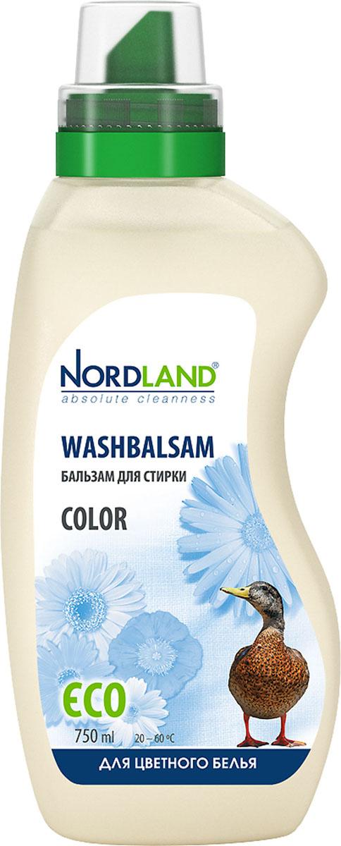 Бальзам для стирки цветного белья Nordland Color, 750 млK100Бальзам для стирки Nordland Color специально предназначен для стирки цветного белья и одежды из синтетических и хлопчатобумажных тканей. Сохраняет яркость красок, предотвращает смешивание цветов. Содержит безопасные, не раздражающие кожу компоненты. Подходит для всех типов стиральных машин и ручной стирки при температуре от +20° до +60°С.- Без красителей- Антиаллергенный состав- Экономичный расход- Действует уже при +20°С- Биораспад 100%Состав: 5-15% анионные ПАВ; менее 5% неионные ПАВ, мыло, фосфонаты; энзимы, ароматизатор, консерванты (бензизотиазолинон, метилизотиазолинон). Товар сертифицирован.
