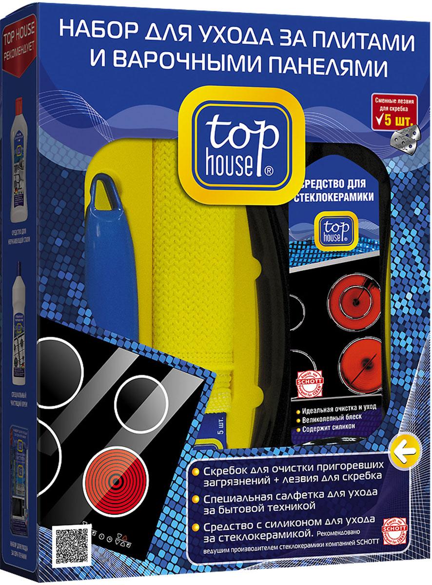 Комплект для ухода за плитами и варочными панелями Top House, 3 предмета787502Комплект для ухода за плитами и варочными панелями Top House состоит из средства для ухода за стеклокерамикой, скребка для стеклокерамики и салфетки. Комплект изготовлен по современной технологии и предназначен для регулярного ухода и очистки плит и варочных панелей из стеклокерамики. Рекомендован ведущими производителями стеклокерамических плит. Пользуясь комплектом, вы сохраните первоначальный вид бытовой техники и продлите срок ее службы. - Для ежедневного ухода и очистки используйте средство с силиконом для стеклокерамики. - Для удаления со стеклокерамических поверхностей засохших или пригоревших загрязнений используйте скребок. - Для ухода за стеклокерамикой используйте специальную салфетку. Во влажном виде используйте салфетку для очистки загрязненных поверхностей плит, духовых шкафов и СВЧ-печей, в сухом виде - для полировки стеклокерамических плит и варочных поверхностей. СРЕДСТВО ДЛЯ УХОДА ЗА СТЕКЛОКЕРАМИКОЙ: - Легко очищает и придает великолепный блеск. - Содержит силикон, оберегающий стеклокерамическую поверхность плиты при выкипании пищи. - Продлевает срок службы и сохраняет первоначальный вид вашей бытовой техники. СКРЕБОК ДЛЯ СТЕКЛОКЕРАМИКИ + НАБОР ЛЕЗВИЙ ИЗ НЕРЖАВЕЮЩЕЙ СТАЛИ (5 ШТ): - Легко очищает загрязнения. - Обладает высокой прочностью и удобен в использовании. - Корпус выполнен из особо прочного пластика, лезвие из нержавеющей стали.- Снабжен двухсторонним сменным лезвием со специальным устройством-предохранителем. САЛФЕТКА ДЛЯ УХОДА ЗА БЫТОВОЙ ТЕХНИКОЙ: - Легко удаляет сильные загрязнения благодаря специальной рельефной структуре ткани. - Отлично впитывает влагу. - Не оставляет следов, царапин. - Полирует (в сухом виде). - Обладает повышенной прочностью. - Великолепный блеск - всегда безупречный внешний вид бытовой техники.Объем чистящего средства: 300 мл. Материал салфетки: вискоза. Размер салфетки: 33 см х 35 см.Товар сертифицирован.
