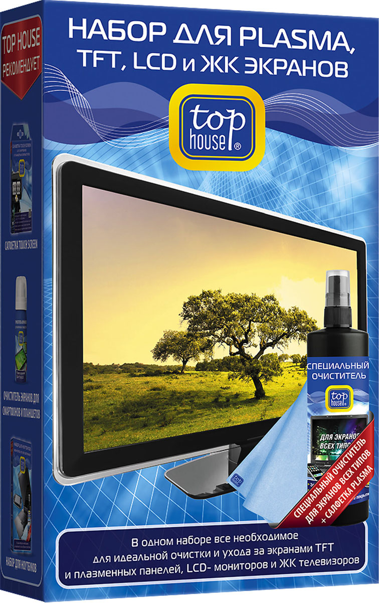 Набор для ухода за Plasma, TFT, LCD, ЖК экранами Top House, 2 предметаCS-T1003Набор Top House состоит из специального очистителя и салфетки. Набор предназначен для качественной очистки и повседневного ухода за экранами TFT и плазменных панелей, ЖК-телевизоров, LCD-мониторов, проекционных и ЭЛТ телевизоров, ноутбуков, КПК, смартфонов, коммуникаторов и цифровых фоторамок. Набор идеально удаляет любые загрязнения, не повреждает защитное покрытие экранов, обладает длительным антистатическим эффектом. Не оставляет ворсинок, царапин и разводов. Состав средства: менее 5% неионные ПАВ, растворитель (бутилгликоль), антистатик, ароматизаторы, обессоленная вода, консерванты (бензизотиазолинон, метилизотиазолинон). Материал салфетки: 100% полиэстер. Размер салфетки: 36 см х 38 см.