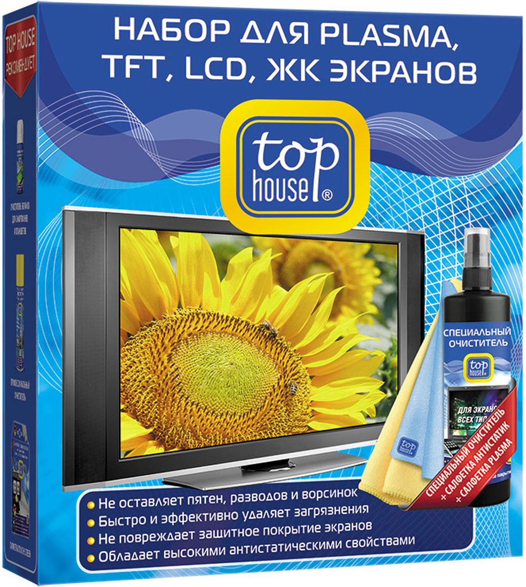 Набор для ухода за Plasma, TFT, LCD, ЖК экранами Top House, 3 предмета390957Набор Top House состоит из специального очистителя, салфетки и салфетки-антистатика. Набор разработан по современной технологии с учетом рекомендаций ведущих производителей аудио- и видеотехники, оргтехники и цифровых устройств. Набор предназначен для качественной очистки и повседневного ухода за экранами TFT и плазменных панелей, ЖК-телевизоров, LCD-мониторов, проекционных и ЭЛТ телевизоров, ноутбуков, КПК, смартфонов, коммуникаторов и цифровых фоторамок. Набор идеально удаляет любые загрязнения, не повреждает защитное покрытие экранов, обладает длительным антистатическим эффектом. Не оставляет ворсинок, царапин и разводов. Очиститель подходит для всех типов экранов. Для достижения наилучшего результата используйте очистительсовместно с безворсовой тканой салфеткой. Для сбора пыли без увлажнения и снятия статического электричества используйте салфетку-антистатик. Состав средства: менее 5% неионные ПАВ, растворитель (бутилгликоль), антистатик, ароматизаторы, обессоленная вода, консерванты (бензизотиазолинон, метилизотиазолинон). Материал салфеток: 100% полиэстер. Размер салфетки: 36 см х 38 см. Размер салфетки-антистатик: 40 см х 40 см.