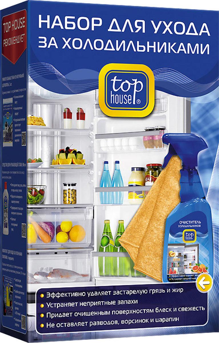 Набор для ухода за холодильниками Top House, 2 предмета391602Набор для ухода за холодильниками Top House состоит из очистителя для холодильников и салфетки. Специально разработан по современной технологии с учетом рекомендаций ведущих производителей бытовой техники. ОЧИСТИТЕЛЬ ХОЛОДИЛЬНИКОВ: - Быстро и эффективно удаляет любые виды загрязнений как внутри, так и снаружи холодильников, морозильных камер, термоконтейнеров и автохолодильников. - Ухаживает за резиновыми уплотнителями. - Убивает бактерии, предотвращая их распространение, вызывающее порчу продуктов. - Устраняет неприятные запахи. - Придает очищенным поверхностям блеск и свежесть. СПЕЦИАЛЬНАЯ САЛФЕТКА ДЛЯ УДАЛЕНИЯ ЖИРОВЫХ ЗАГРЯЗНЕНИЙ: - Изготовлена из материала последнего поколения Microfibers Technology. - Предназначена для очистки поверхностей и корпусов бытовой техники от загрязнений, известковых пятен от воды, капель жира, а также для удаления следов от пальцев. Обладает большой гигроскопичностью и поглощает жидкости по объему в несколько раз больше собственного веса. - В сухом виде снимает статическое электричество и притягивает пыль, грязь и другие мелкие частицы. - Во влажном виде очищает от загрязнений. - Не повреждает поверхности. - Не оставляет разводов, ворсинок и царапин. Объем очистителя: 750 мл. Состав очистителя: менее 5% неионные ПАВ, амфотерные ПАВ; вспомогательные вещества, ароматизаторы, консерванты. Материал салфетки: 80% полиэстер, 20% полиамид. Размер салфетки: 31 см х 33 см.Товар сертифицирован.