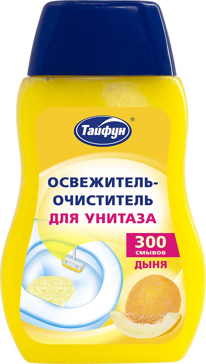 Освежитель-очиститель для унитаза Тайфун, с ароматом дыни, 200 мл68/5/1Освежитель-очиститель для унитаза Тайфун с ароматом дыни позволит поддерживать чистоту и свежесть в туалете. - Длительный свежий аромат- Активно действующая пена- Гигиеническая чистота- Дезодорирующий эффект- Защита от образования отложений извести и коррозии- 300 смывовСпособ применения: прикрепите корзинку к краю унитаза (входит в комплект) и заполните гелем. Состав: менее 5% неионные ПАВ, анионные ПАВ, растворитель, ароматизаторы; этиловый спирт, консерванты, краситель; вода. Товар сертифицирован.